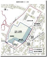 生田浄水場活用計画-1