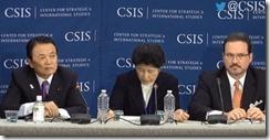 麻生CSIS