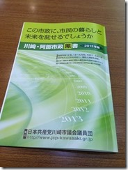 IMG_0896[1]