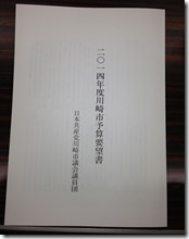 IMG_1698[1]