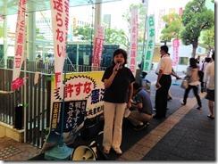 川崎駅宣伝