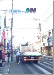 世田谷町田線生田駅前