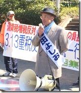 重税反対集会塩田