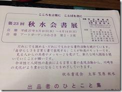 IMG_4604[1]