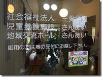 IMG_5058[1]