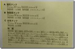 IMG_6131[1]