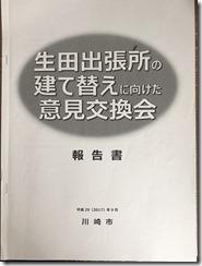 IMG_0259[1]