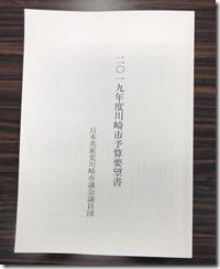 IMG_0898[1]