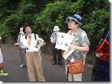 200809防災D-04