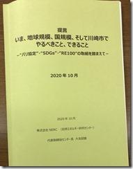 IMG_E2612[1]
