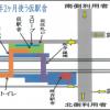 JR稲田堤駅の臨時改札口の安全対策について質問しました